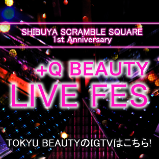 TOKYU BEAUTY IGTV collection