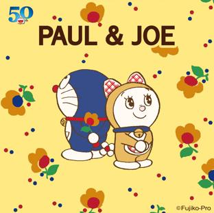 ポール&ジョー × ドラえもん