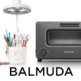 バルミューダ
