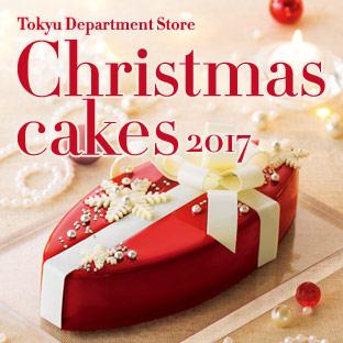 東急百貨店のクリスマスケーキ