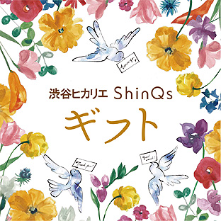 ShinQsギフト