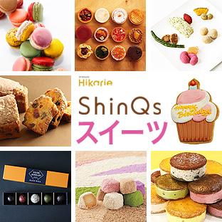ShinQsスイーツ