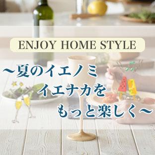 ENJOY HOME STYLE