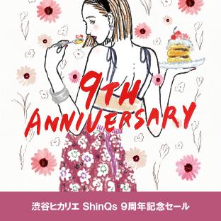 渋谷ヒカリエ ShinQs 9周年記念セール