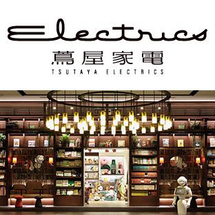 TSUTAYA ELECTRICS
