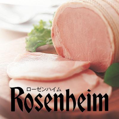 ローゼンハイム