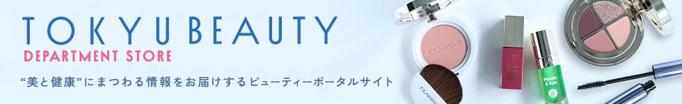 TOKYU BEAUTY