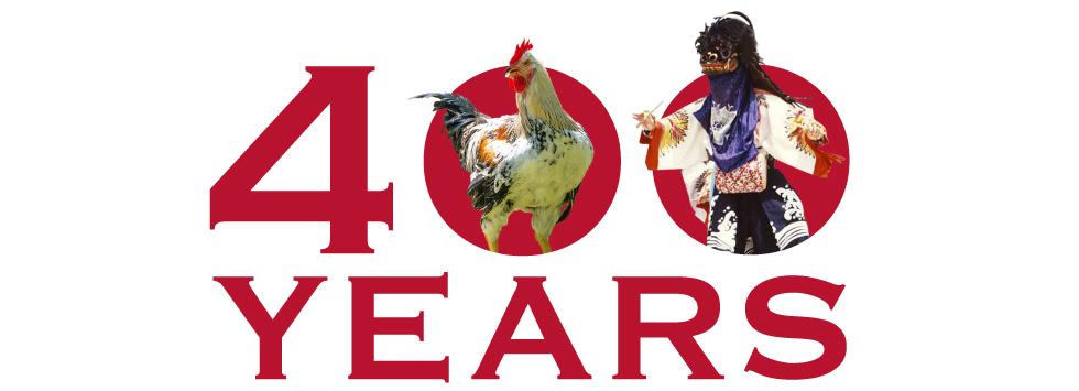 400YEARS