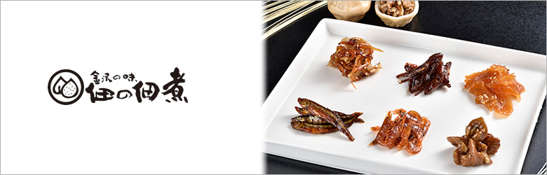 金沢の味 佃の佃煮