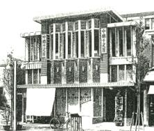 京橋千疋屋の誕生画像