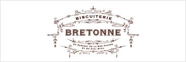 ビスキュイテリエ ブルトンヌ