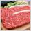 肉・肉加工品