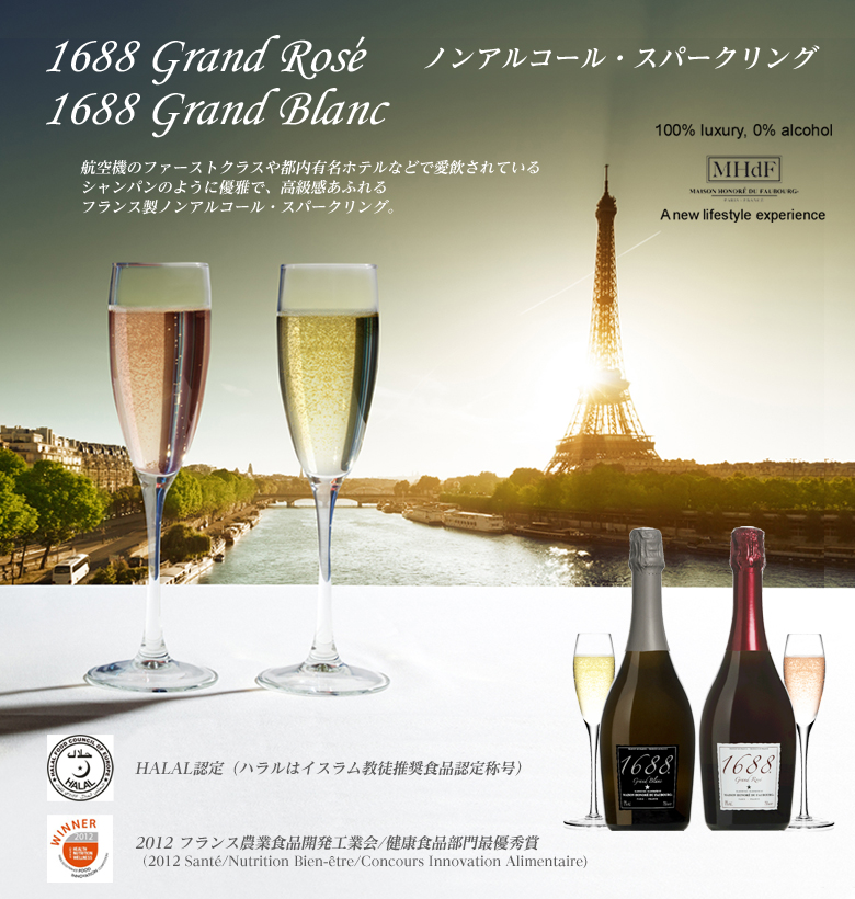 1688 Grand Rose,1688 Grand Blanc