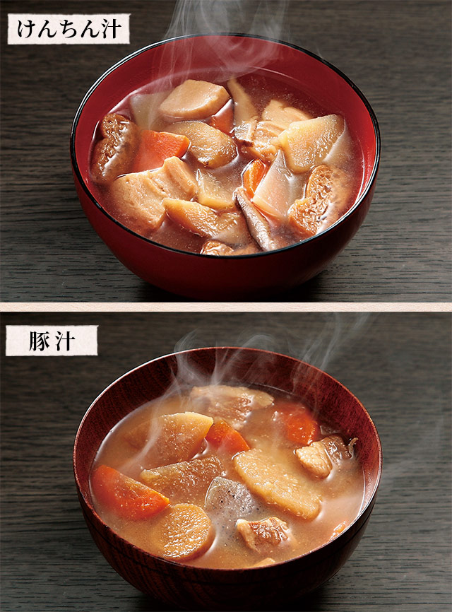 大沢のけんちん汁と豚汁詰合せ