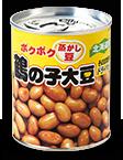 〈杉野フーズ〉ポクポク蒸かし豆 北海道産鶴の子大豆