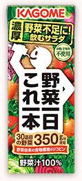 〈カゴメ〉野菜一日これ一本 200ml