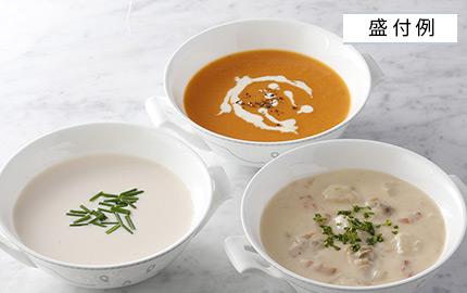〈銀座ローマイヤ〉スープセット