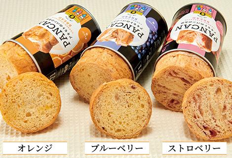 3年保存 〈アキモト〉パンの缶詰 3種各5缶 計15缶セット