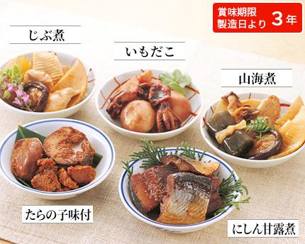 3年保存 ふくら屋のお惣菜缶 5種 計10缶セット