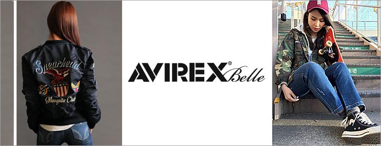 アヴィレックス・ベル
