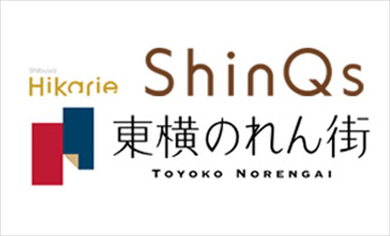 渋谷ヒカリエ ShinQs 東横のれん街