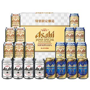 ≪アサヒ≫アサヒビール4種セット