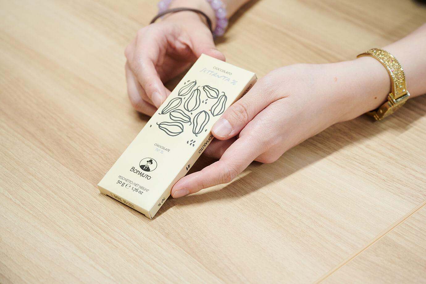 〈アンティカドルチェリアボナイユート〉チョコレート