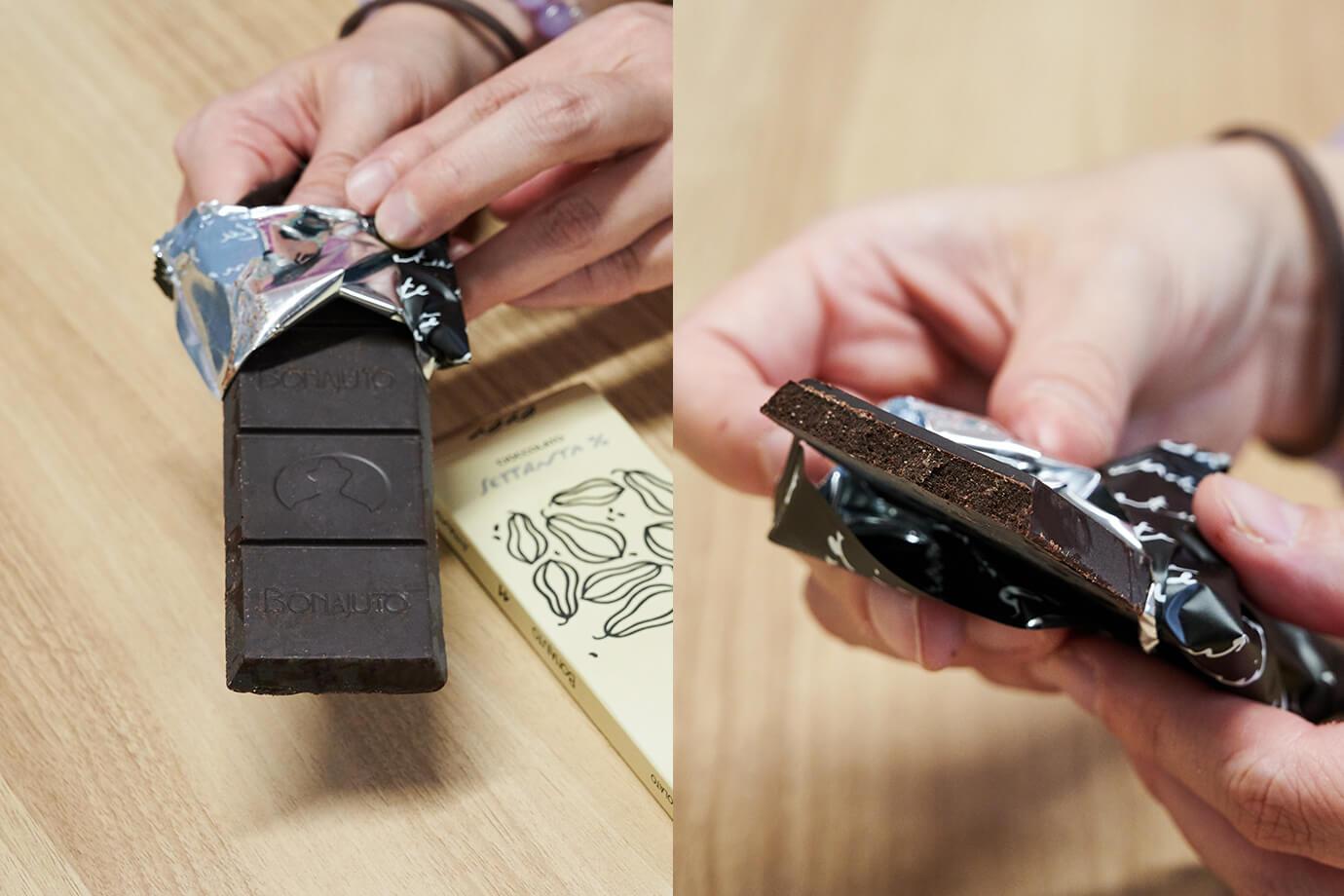 〈アンティカ・ドルチェリア・ボナイユート〉ボナイユートチョコレート(50g)断面