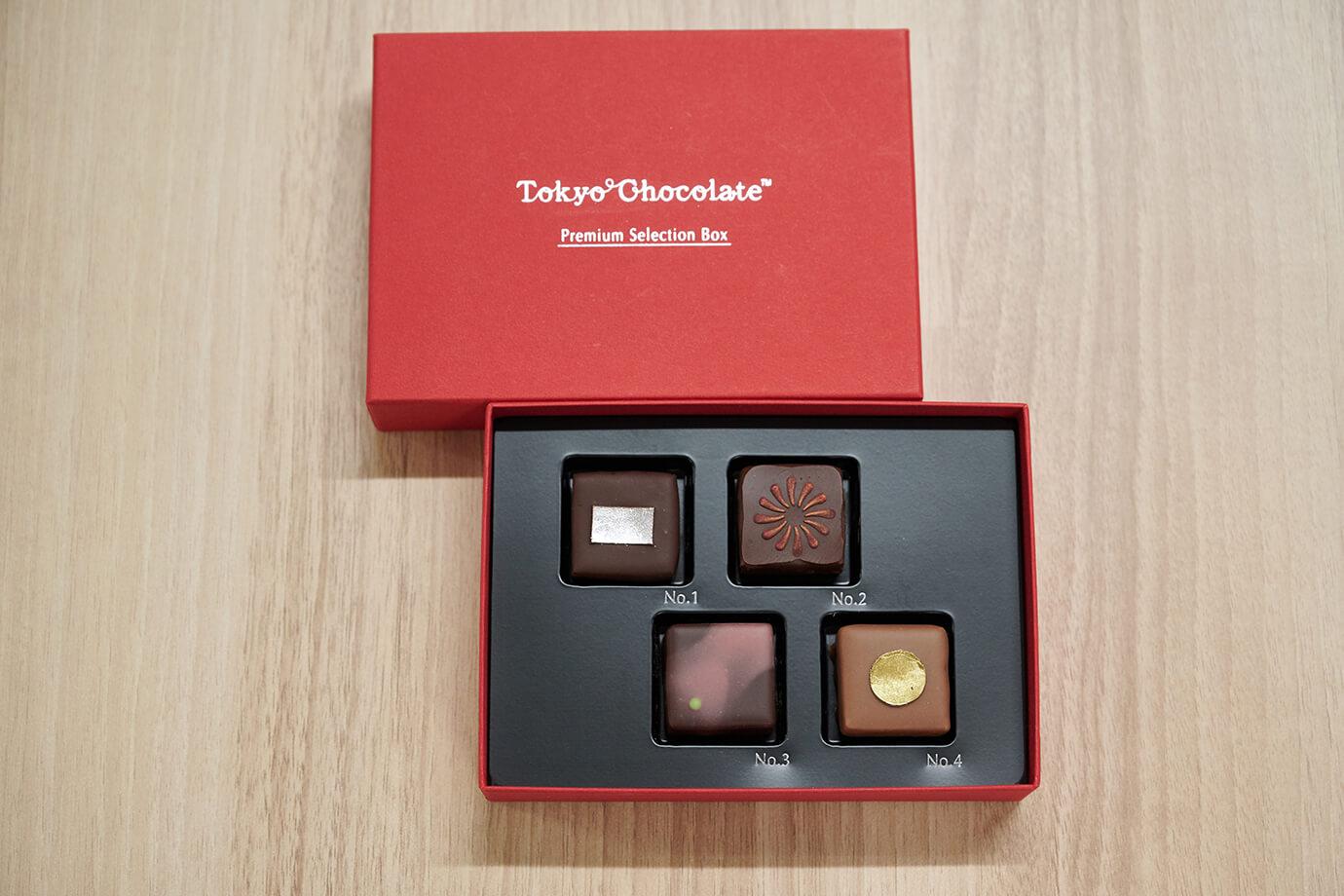 ≪Tokyo Chocolate(トーキョーチョコレート)≫トーキョーチョコレートプレミアムセレクションボックス