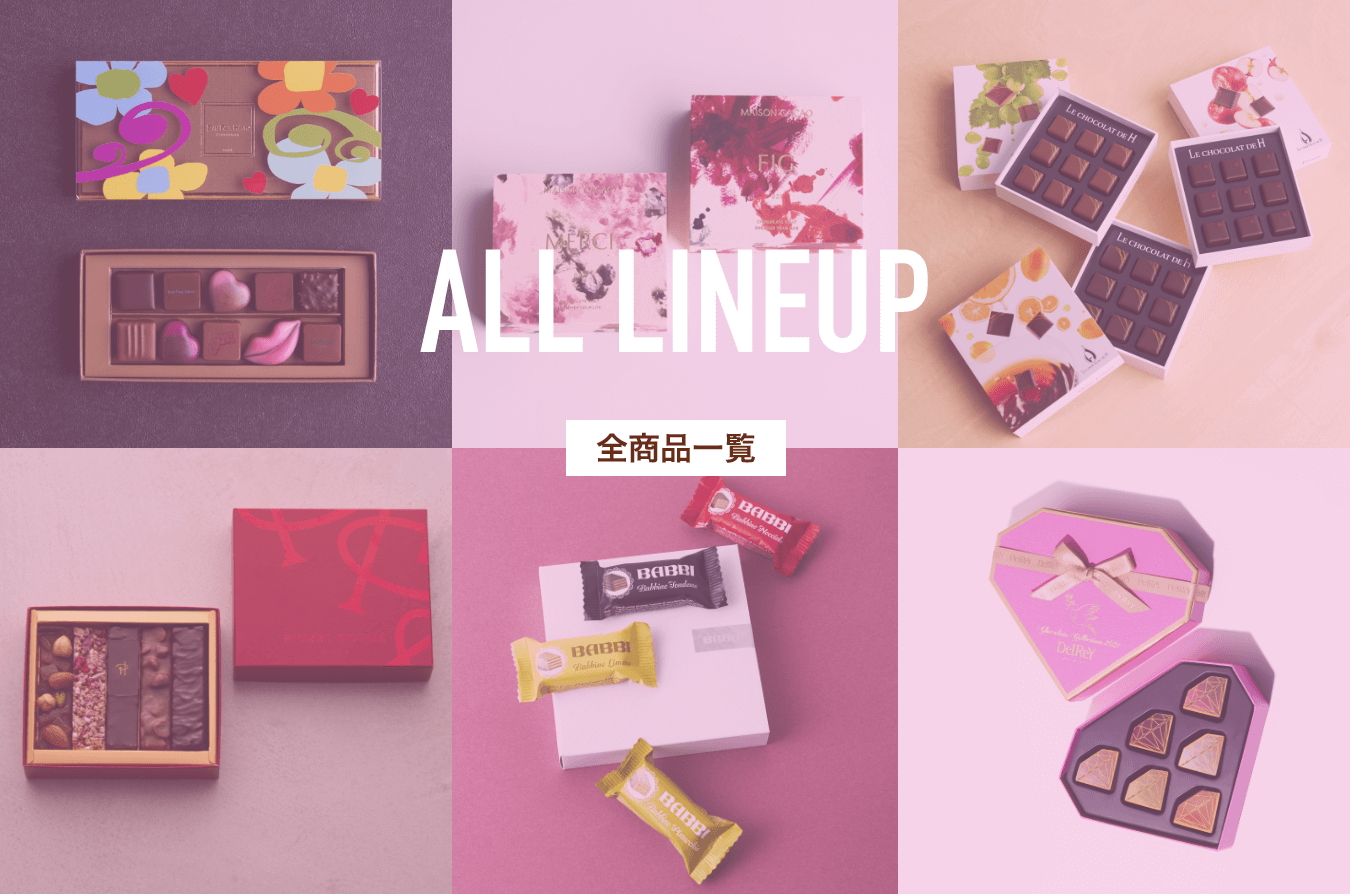 ALL LINEUPバナー