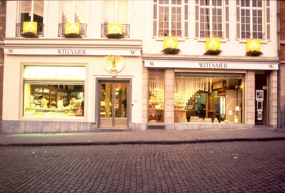 ヴィタメール ベルギー本店
