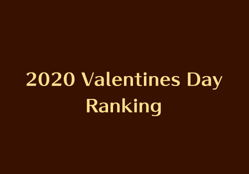 2019Valentines Day RANKING