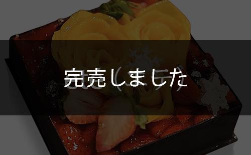 été(エテ) 完売