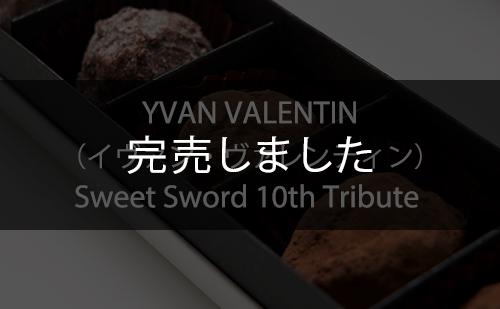 YVAN VALENTIN(イヴァン・ヴァレンティン) Sweet Sword 10th Tribute