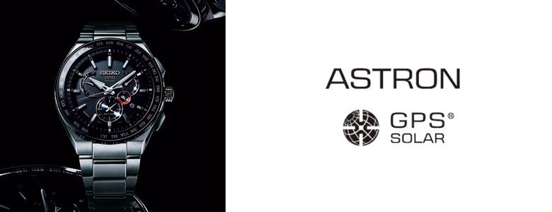 アストロン