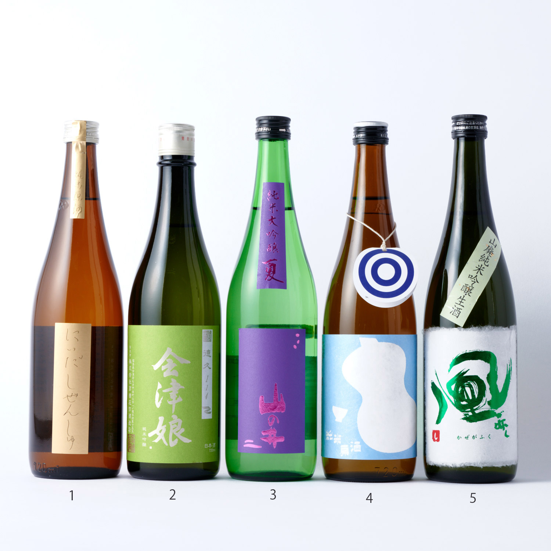 福島特撰地酒 Aセット