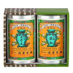 ≪一保堂茶舗≫玉露 鶴齢 小缶・煎茶 正池の尾 小缶 詰合せ