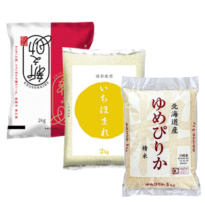 【02】こだわり米食べ比べセット(2kg×3袋)