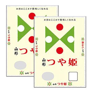 【14】山形県産つや姫(5kg×2袋)