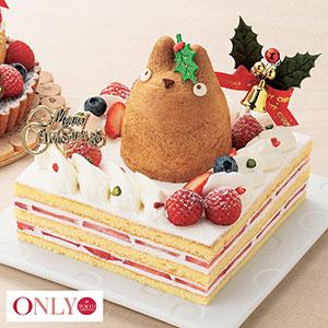 世田谷代田≪白髭のシュークリーム工房≫トトロのクリスマスケーキ