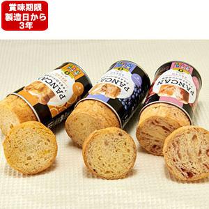 《東急百貨店通販防災》3年保存 〈アキモト〉パンの缶詰 3種各2缶 計6缶セット