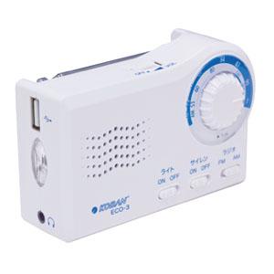 《東急百貨店通販防災》備蓄ラジオ ECO-3