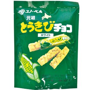 ≪スノーベル≫とうきびチョコホワイト(10本・袋入)