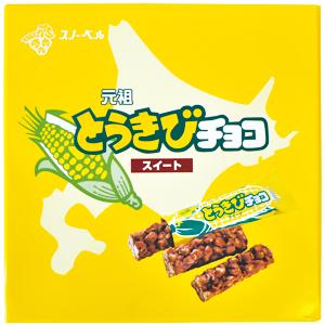 ≪スノーベル≫とうきびチョコスィート(28本入)