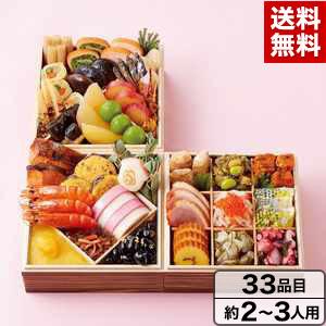 博多〈日本料理 てら岡〉監修 「天豊」三段重