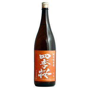 【おすすめ純米酒 第2位】四季桜 特別純米酒