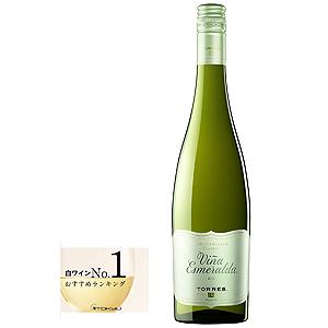 おすすめ白ワインNo.1≪トーレス≫ヴィーニャ エスメラルダ