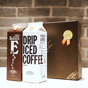敬老の日≪サザコーヒー≫【飲み比べ】リキッドアイスコーヒー2本セット