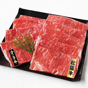 敬老の日≪精肉あづま≫国産銘柄和牛 赤身しゃぶしゃぶ用食べ比べセット ☆