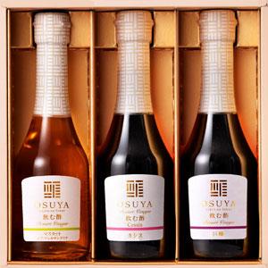 敬老の日≪OSUYA GINZA≫葡萄の酢セット3本